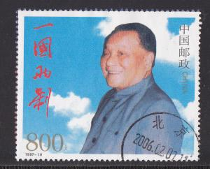 China - PRC # 2774C, From Souvenir Sheet, Used, 1/2 Cat.