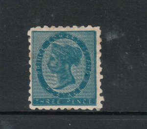 Prince Edward Island #2b Very Fine Mint Double Impression **With Certificate**