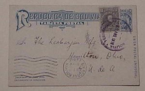 BOLIVIA  POSTAL CARD #2 WITH EXTRA STAMP COCHABAMBA 30 AUG 1916 TO USA