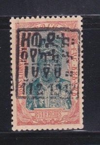 Ethiopia 106 MH Overprint