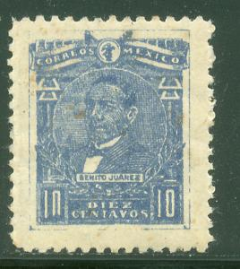 MEXICO 511a, 10¢ BENITO JUAREZ, PLATE VARIETY UNUSED, H OG. F.