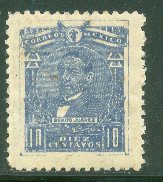 MEXICO 511a, 10¢ BENITO JUAREZ, PLATE VARIETY MINT, NH. F.