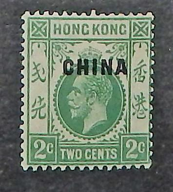 Great Britain Offices in China 18. 1922-27 2c Green
