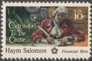 USA stamp, Scott# 1561, MNH, VF, single stamp, #1561
