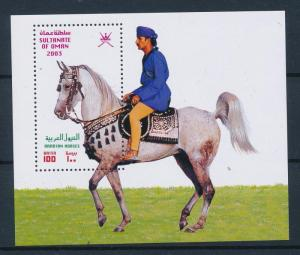 [57814] Oman 2003 Horse MNH Sheet