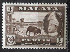 Malaya Perlis; 1957: Sc. # 31; **/MNH Single Stamp