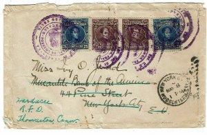 Venezuela 1924 Maracaibo cancel on cover to the U.S.