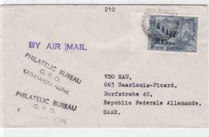 Philatelic bureau G.P.O Kathmandu Nepal   stamps cover R20413