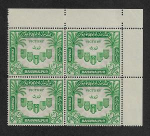 Pakistan Bahawalpur 1946 Victory Issue Block,Scott # O16,VF MNH**Full OG (RN-4)