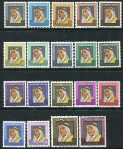 KUWAIT-1964 Shaik Abdullah Set of 19 Values Sg 216-34 UNMOUNTED MINT V36483