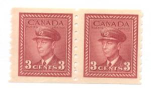 Canada Sc  265 3 c dark carmine G VI coil stamp pair mint NH