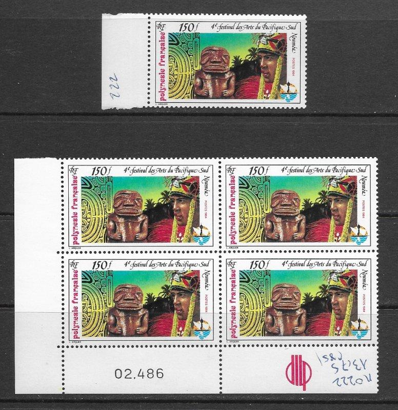 Fr. Polynesia 366, 403  MNH sets x 5-10 ea.,. vf see desc. 2020 CV$35.00
