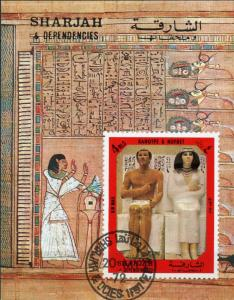 Sharjah 1972 Rahotep and his wife Nofret