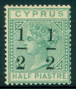 CYPRUS : 1886. Stanley Gibbons #27 Very Fine, Mint Original Gum. Catalog £300.00
