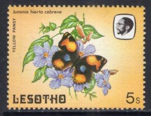 Lesotho 425 Butterfly MNH VF