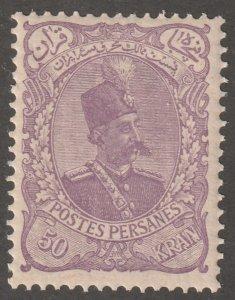 Persian stamp, Scott# 119, certified, mint hinged, hr, 50KR, purple, #Z-002