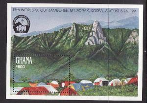 Ghana-Sc#1305-unused NH Scout sheet-17th World Jamboree-Kore