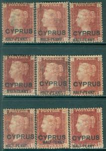 CYPRUS : 1881. SG #9 Nice group of all Mint Incl PL 215(7x), 218 & Scarce PL 205