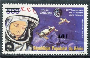 Benin 1981 SPACE YURI GAGARIN Ovpt. New Value Perforated Mint (NH)