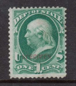 USA O575c Mint Unused As Issued With Dotted i Variety