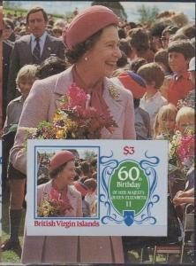 BRITISH VIRGIN ISLANDS SHEET IMPERF QUEEN ELIZABETH ROYALTY