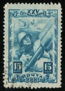 USSR, 15коп (RT-1248)