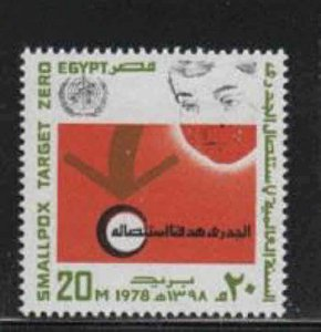 EGYPT #1077  1978 ERADICATION OF SMALLPOX     MINT  VF NH  O.G