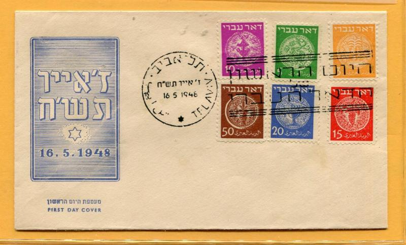 Israel #1-6 on unaddressed FDC and  first flight cover VF