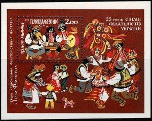 1992 Ukraine Souvenir Sheet Scott Catalog Number 139 Unused Never Hinged