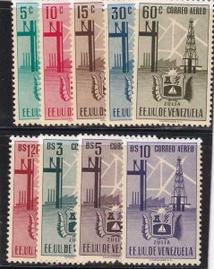 Venezuela 1951 SC C347-C355 LH Set
