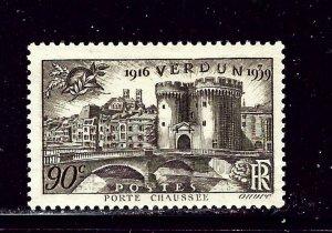France 392 MNH 1939 Porte Chaussee Verdun