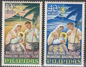 Philippine Is #976-7  MNH F-VF  (SU3250)