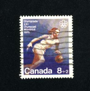 Canada #B10  2 used   1976 PD  .20