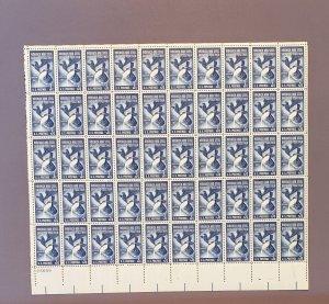 1090, Steel Industry, Mint Sheet OGNH, CV $13.00