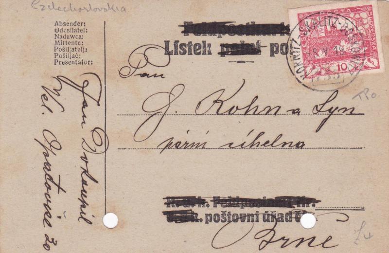 Czechoslavakia 1919 Kornitz-Skalitz-Boskowitz to Brno Postcard VGC