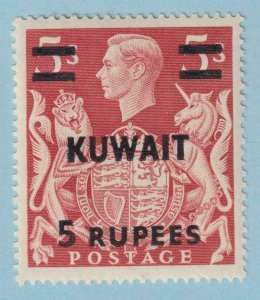 KUWAIT 81 MINT HINGED OG * NO FAULTS VERY FINE!