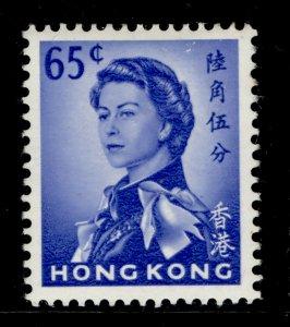 HONG KONG QEII SG204, 65c ultramarine, M MINT. Cat £18.