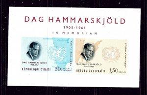 Haiti C211a MNH 1963 Dag Hammarskjold S/S