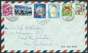 JAPAN 1969 airmail cover to New Zealand nice franking................38536