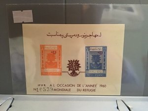 Afghanistan 1960 World Refugee Year Surcharge MNH stamps sheet R27014