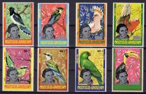 Timor 1979 (Ocussi Ambeno) BIRDS Silver Ovpt. J.COOK set Perforated Mint (NH)