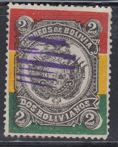 Bolivia 1897 2b Multicoloured Used. Genuine. Scott 54