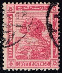 Egypt #54 Sphinx; Used (0.25)