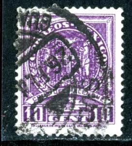 MEXICO #733 - USED - 1937 - MEXICO0049NS3
