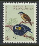 Papua New Guinea SG 64  SC# 191  MNH  -  Birds