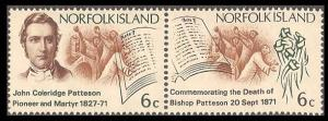 Norfolk Island 145a Mint VF NH