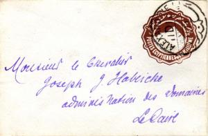 Egypt 1m Sphinx and Pyramid Envelope c1896 Alexandrie D to Cairo.