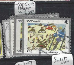 KUWAIT (P3006BB)  SG  1332/5, 4 of 5  values   VFU