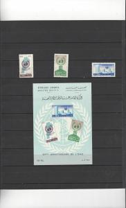 Lebanon C306-8a MNH United Nations 15th Anniversary
