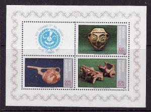 D2-Turkey-Sc#2055a-sheet-unused-NH-Terra Cota pot-1977-Devel
